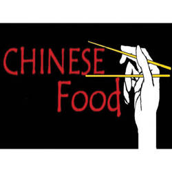 """Porta-Trace / Gagne LED Light Panel with Chinese Food Logo (11 x 18"""")"""