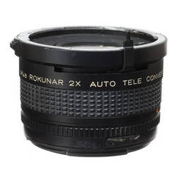 Other Brand 2X Manual Focus Teleconverter for Mamiya 645