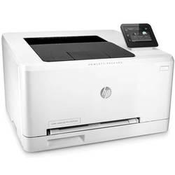 HP LaserJet Pro M252dw Color Laser Printer