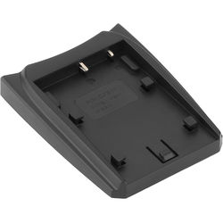 Watson Battery Adapter Plate for S Series