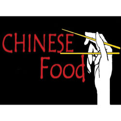 """Porta-Trace / Gagne LED Light Panel with Chinese Food Logo (24 x 36"""")"""