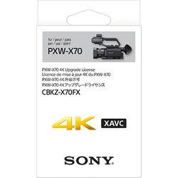 Sony 4K Upgrade License Key for Sony PXW-X70