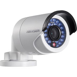 Hikvision 4MP Outdoor Mini Bullet Camera