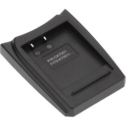 Watson Battery Adapter Plate for KLIC-7001