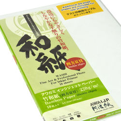 Awagami Factory Bamboo Deckle-Edge Fine-Art Inkjet Paper (A4, 10 Sheets)