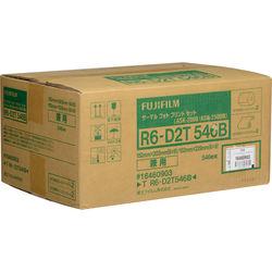 """Fujifilm 6 x 8/9"""" Thermal Photo Paper/Ribbon Set for ASK-2000 & ASK-2500 Printers"""