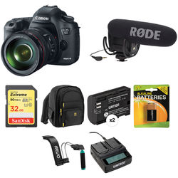 Canon EOS 5D Mark III DSLR Camera Video Production Kit with 24-105mm f/4L IS USM AF Lens