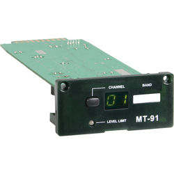 MIPRO Interlinking Transmitter Module for MA-505 Portable Wireless PA System (Frequency 6C)