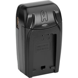 Watson Compact AC/DC Charger Kit with Battery Adapter Plate for DMW-BMB9