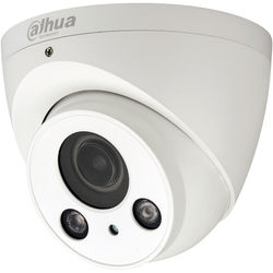 Dahua Technology Pro Series 2.1MP 1080p Weather-Resistant HDCVI Dome Camera with 2.7-12mm Motorized Lens & Night Vision