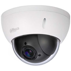 Dahua Technology Lite Series 2MP 1080p 4x Network Mini PTZ Dome Camera with Intelligent Function