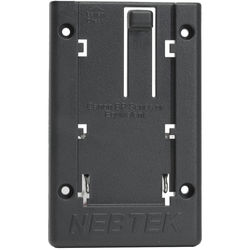 Nebtek Canon DV Battery Faceplate