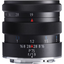 Meyer-Optik Gorlitz Primoplan 75mm f/1.9 Lens for Canon EF