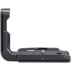 Really Right Stuff B5DMkIV-L Set L-Plate for Canon 5D Mark IV