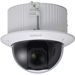 Dahua Technology Pro Series 4MP Network In-Ceiling PTZ Dome Camera with Intelligent Video System