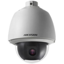 Hikvision DS-2DE5130W-AE3 1.3MP 30x Vandal-Resistant Indoor PTZ Dome Network Camera