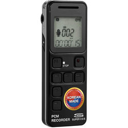 KJB Security Products PCM Telephone / Open-Air Digital Recorder (8 GB)