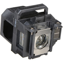 Epson V13H010L53 Replacement Lamp