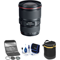 Canon EF 16-35mm f/4L IS USM Lens Deluxe Kit