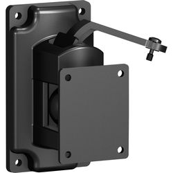 Tannoy VariBall Multi-Angle Accessory Bracket for AMS 6 and 8 Loudspeakers