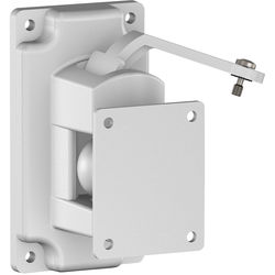 Tannoy VariBall Multi-Angle Accessory Bracket for AMS 6 and 8 Loudspeakers (White)