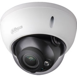Dahua Technology 2MP Starlight HD-CVI Dome Camera with 2.7-13.5mm Lens & Night Vision