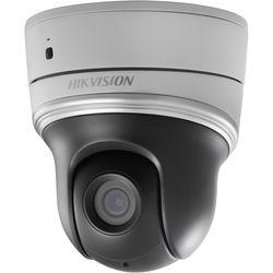 Hikvision DS-2DE2204IW-DE3/W 2MP PTZ Network Dome Camera