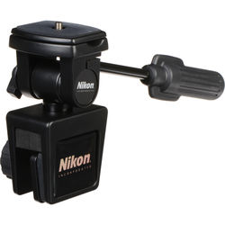 Nikon Car Window Mount