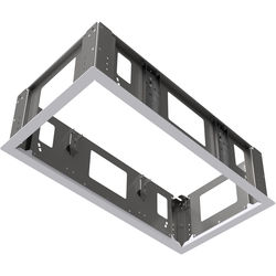 FSR Drywall Mounting Frame for CB-12 Ceiling Enclosure