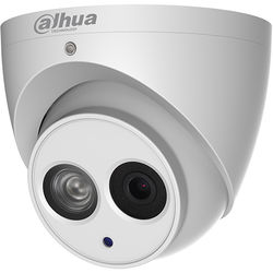 Dahua Technology Pro Series N44CG52 4MP Outdoor ePoE Network Turret Camera with 2.8mm Lens & Night Vision (Ivory)