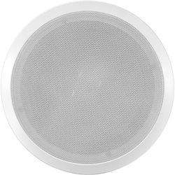 "Pyle Pro PDPC8T 8"" Enclosed In-Ceiling Speaker (Single)"