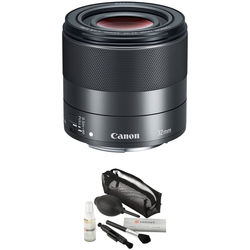 Canon EF-M 32mm f/1.4 STM Lens with Circular Polarizer Filter Kit