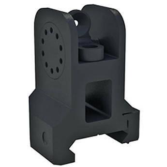 Weaver AR-15/M-16 Fixed Back-Up Iron Sight