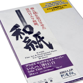 """Awagami Factory Inbe Thin White Inkjet Paper (A4, 8.3 x 11.7"""", 20 Sheets)"""