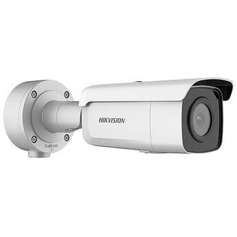 Hikvision AcuSense PCI-LB15F2S 5MP Outdoor Network Bullet Camera with Night Vision