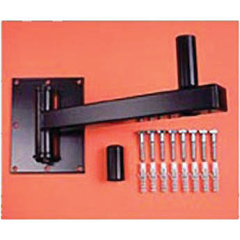 AmpliVox Sound Systems S1095 Wall Mounting Speaker Bracket