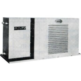 Arkay RK-32W  Water Cooled Chiller (120v)