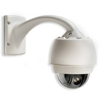 Bosch AutoDome 500i Intelligent 26x PTZ Camera System (Clear Bubble)