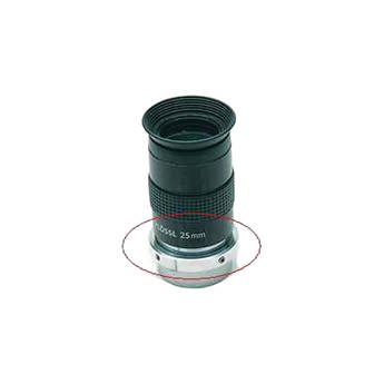"""Farpoint Parfocal Ring for 1.25"""" Eyepieces (1)"""
