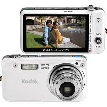 Kodak EasyShare V1253 Digital Camera (White)