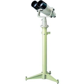 Nikon Pillar Stand for 20x120 III Binocular Telescope