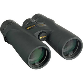 Nikon 8x42 Monarch 3 ATB Binocular (Black)