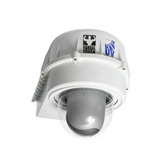 Panasonic AW-HE50S Outdoor PTZ Camera System with COOLDOME Active Air Conditioning Enclosure