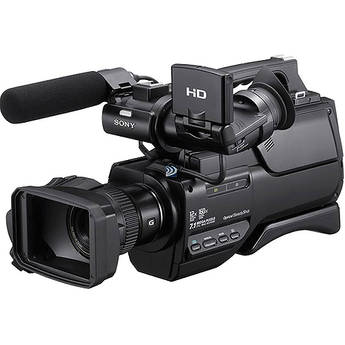 Sony HXR-MC1500E Shoulder Mount PAL AVCHD Camcorder