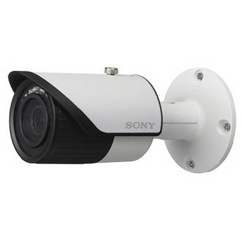 Sony SSC-CB564R Analog Color Fixed Outdoor Camera