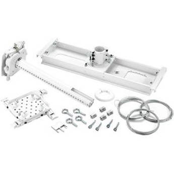 InFocus Projector Ceiling Mount System for Select Projectors (White)