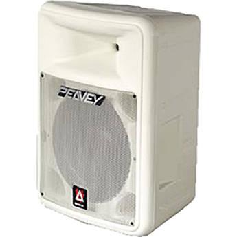 "Peavey Impulse 1015 Weather-Resistant 15"" 2-Way Loudspeaker (8 Ohm, White)"