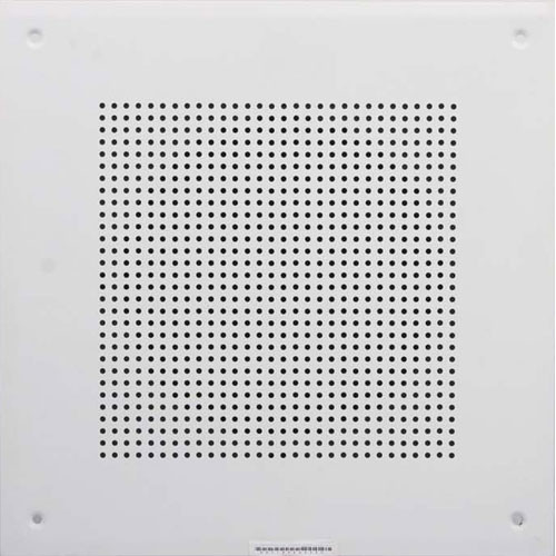 "Atlas Sound I8S IP 8"" Loudspeaker & Baffle (White)"