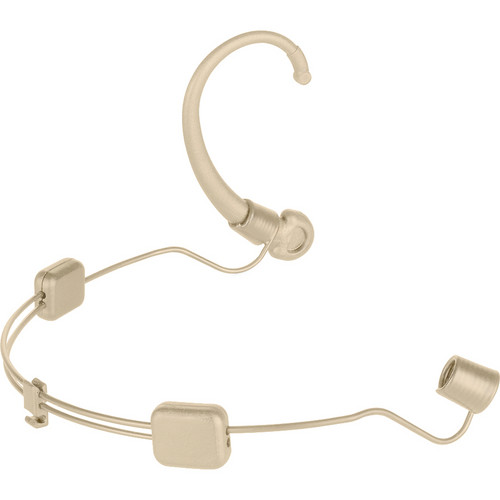 Audio-Technica AT8464-TH Dual-Ear Microphone Mount for BP892 and AT892 (Beige)