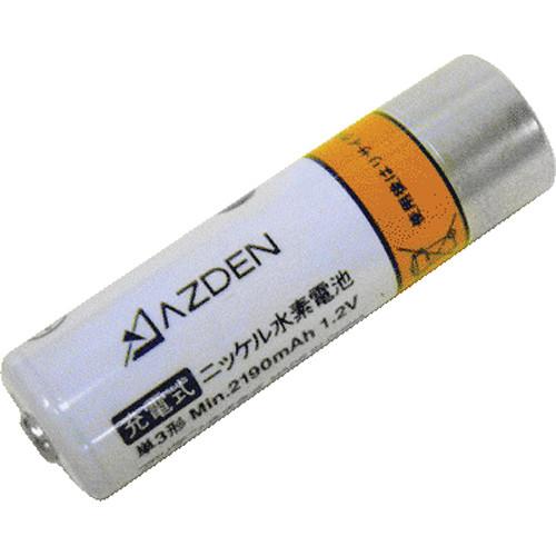 Azden 1HR-3U Rechargeable NiMH AA Battery